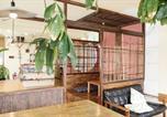 Hôtel Japon - Okinawa Sora House-2