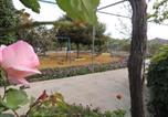 Location vacances Huércal-Overa - Casa Rural Mas Solana-3