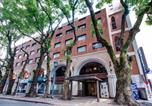 Hôtel Kumamoto - Hotel Okus-1