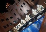 Hôtel Ouarzazate - Al Baraka des loisirs