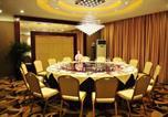 Hôtel Luoyang - Luoyang Zhuogengyuan Hotel-3