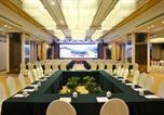 Hôtel Fuzhou - Fuzhou Meilun Hotel-1
