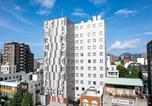 Hôtel Kumamoto - Hotel Wing International Select Kumamoto