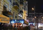 Hôtel Kiev - Bulgakоff-2