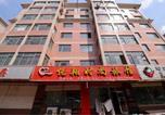 Location vacances Harbin - Harbin Ruixiang Fasion Hotel-2