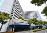 Hôtel Kobe - Hotel Pearl City Kobe-1