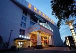 Hôtel Shanghai - Vienna International Hotel Shanghai Pudong Airport Free Trade Zone-1