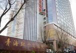 Hôtel Xining - Xining Chengzhong·Mojia Street·-4