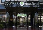 Hôtel Narita - Asia Hotel Narita-2