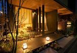 Hôtel Kanazawa - 凜庵 Lian_kanazawa-2