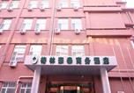 Hôtel Jinan - Greentree Inn Shandong Jinan West Market Weiba Road Business Hotel-1