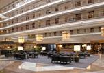 Hôtel Burgwedel - Maritim Airport Hotel Hannover-4