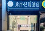 Hôtel Guiyang - Xana Hotel Guiyang International Convention and Exhibition Center Financial City Store-1
