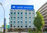 Hôtel Kawasaki - Hotel Mystays Haneda-1