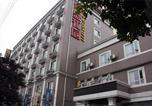 Hôtel Leshan - Jingsheng Hotel-2