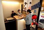 Hôtel Takayama - The Takayama Station Hostel-2