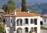 Location vacances Vélez de Benaudalla - Finca Monte Mare-2
