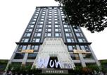 Hôtel Leshan - Leshan Wow Hotel-1