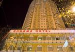 Hôtel Shanghai - Charms Hotel Shanghai