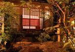 Location vacances Ōtsu - Gionkoh-4