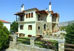 Hôtel Portaria - Iatrou Guesthouse-3