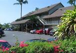 Hôtel Hawai - Kona Islander-2