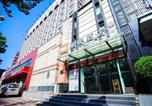 Hôtel Shenyang - Ease Hotel(Shenyang Zhongjie Street)-3