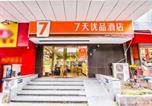 Hôtel Hangzhou - 7 Daysinn Hangzhou Westlake Longxiang Railway Station-3
