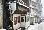 Hôtel Shimla - Exotic naturals guest house-1