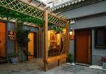 Hôtel Beijing - Qiuguo Hutong Courtyard Hotel-2