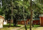 Villages vacances Sagard - Das Hudewald Hotel & Resort-4