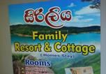Villages vacances Kitulgala - Siriliya (සිරිලිය)-3