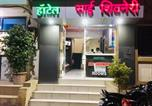 Hôtel Shirdi - Sai Shivnery-1