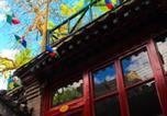 Location vacances Beijing - Beijing Templeside Lianlian Hutong Guest House-1