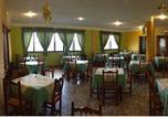 Hôtel Cuacos de Yuste - Hotel Restaurante Jarilla-2