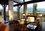 Hôtel La Molina - Hotel Fontanals Golf-1
