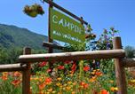Camping Le Bourg-d'Oisans - Au Valbonheur (Camping le Plan d'Eau)-1