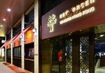 Hôtel Hong Kong - Kew Green Hotel Wanchai Hong Kong-2
