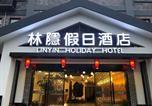 Hôtel Shanghai - Lin Yin Holiday Hotel(Pudong Airport)-1