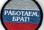 Hôtel Vladimir - Ladoga Novaya-1