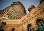Hôtel Makkah - Al Marwa Rayhaan by Rotana - Makkah-3