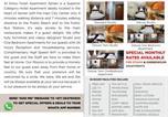 Hôtel أم القيوين - Al Smou Hotel Apartments-3