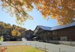 Hôtel Akita - Shintamagawa Onsen-2