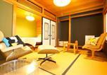 Location vacances Takayama - Tomato House Takayama-1