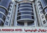 Hôtel Bahreïn - Royal Phoenicia Hotel-2