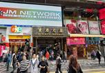 Location vacances  Hong Kong - City Guest House-3