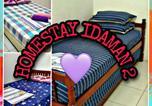 Location vacances Hat Yai - Homestay Idaman 2-1