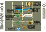 Hôtel Chine - Luoyang Longmen Youth Hostel-3