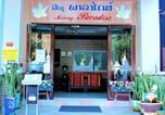 Hôtel Laos - Mixay Paradise Hotel-4
