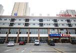 Hôtel Qinhuangdao - Hanting Express Qinhuangdao Yanshan University-1